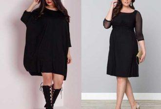 Как одеваться, чтобы выглядеть выше и стройнее?