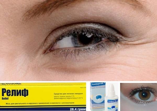 Против морщин под глазами - профилактика и лечение