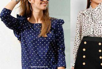 Блузка в горошек - женственный романтичный тренд