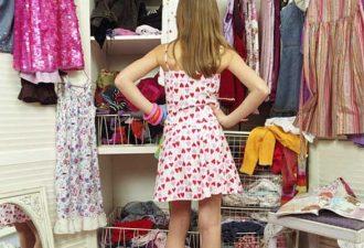 Научиться красиво одеваться