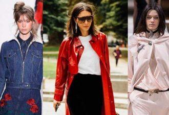 Модные тенденции 2017-2018