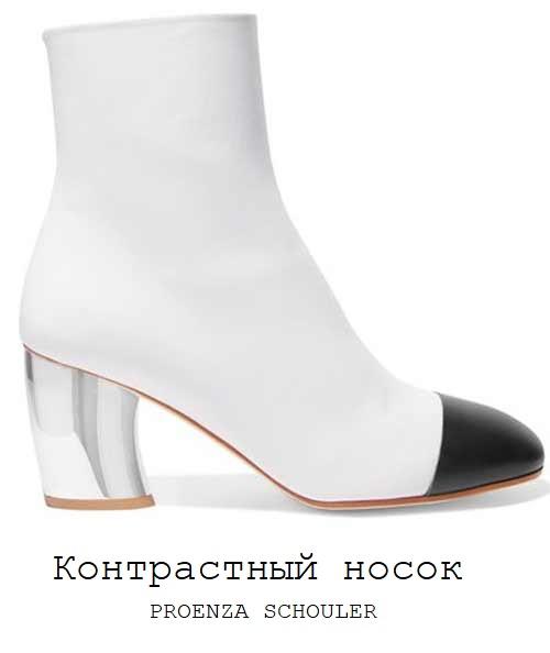 Контрастный носок - белые ботильоны