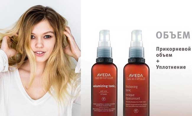 Средства для укладки волос Aveda