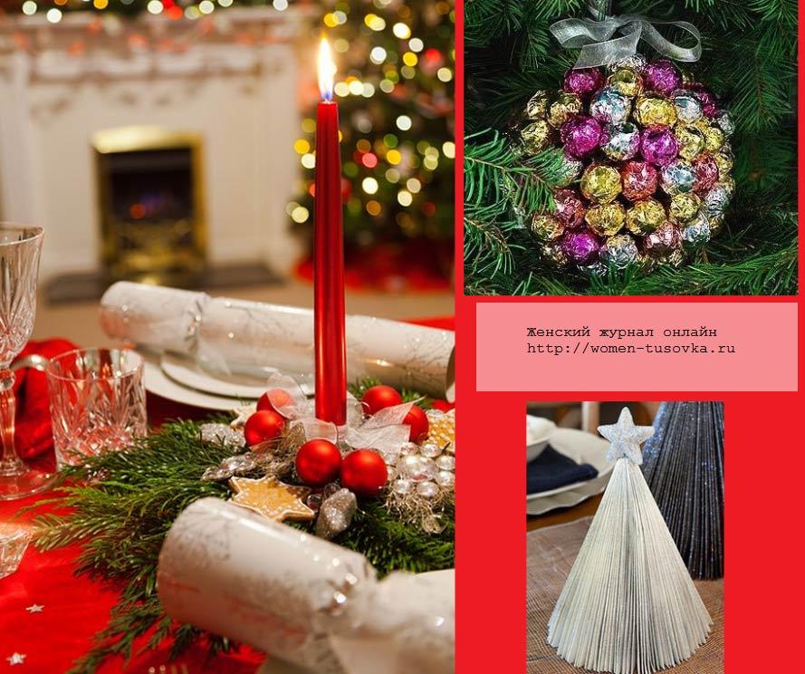 новогоднее-оформление-праздничного-стола