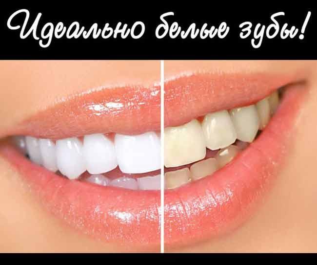 Бережное отбеливание зубов с помощью чайного дерева