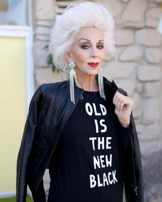 Стиль в пожилом возрасте