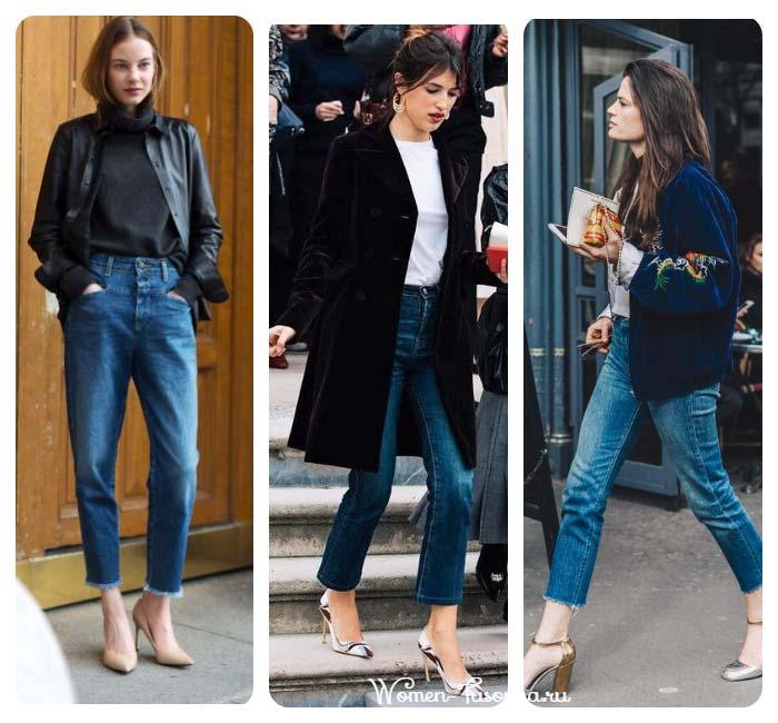 Париж, стиль, модные джинсы 2017