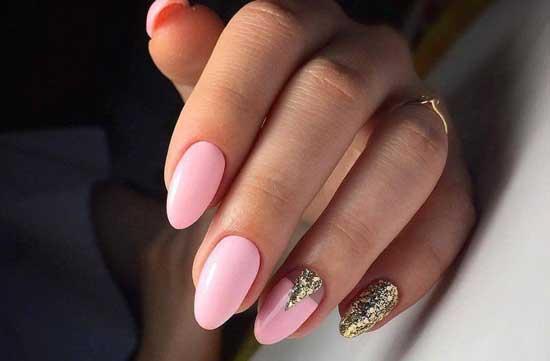 Золото + розовый