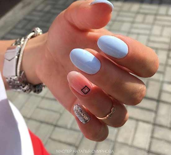 Нюдовый + голубой