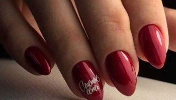 Маникюр с надписями: фото-новинки, красивый дизайн ногтей