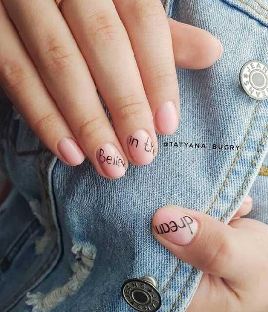 Надписи на ногтях - стиль минимализм