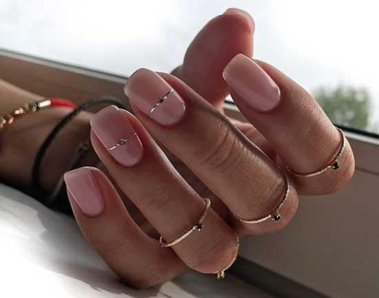 Розовый с металлическим декором