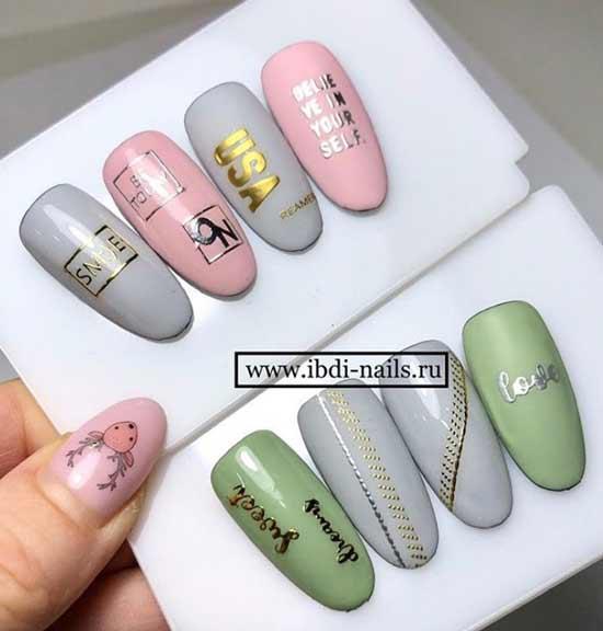 Металлизированные наклейки на ногтях
