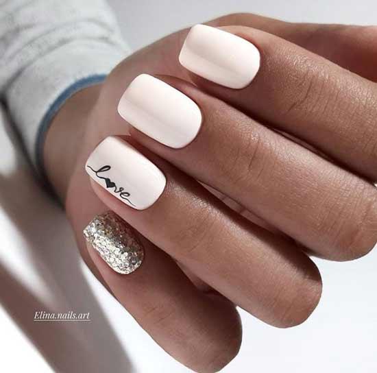 Белый с блестками