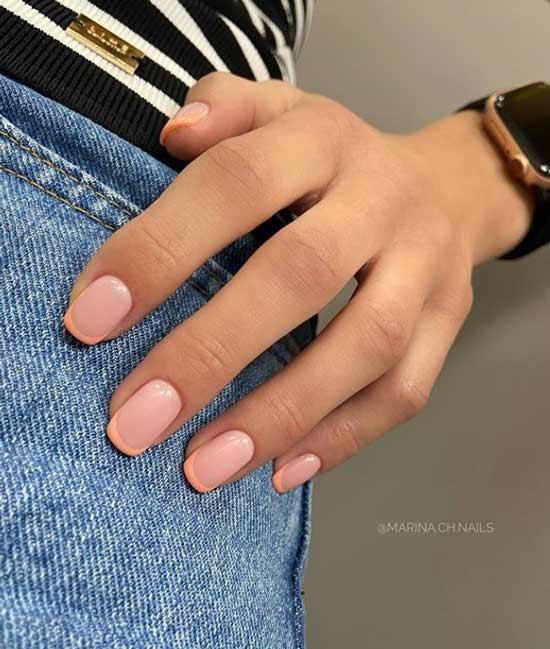 Нюдовый френч короткие ногти