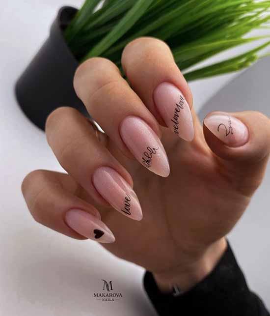 Нежно-бежевый дизайн ногтей