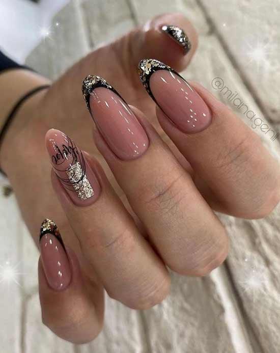Длинные острые ногти с декором зима