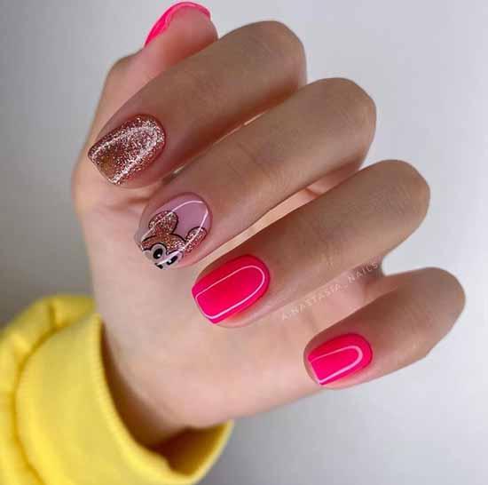 Розовый с блестками и рисунком