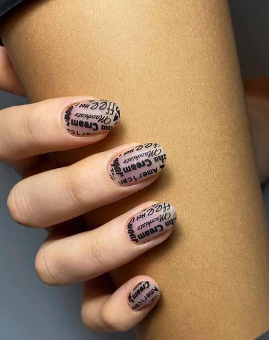 Стильный маникюр короткие ногти