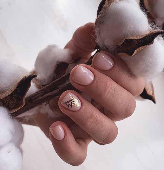 Нюд и минимализм рисунок на ногтях