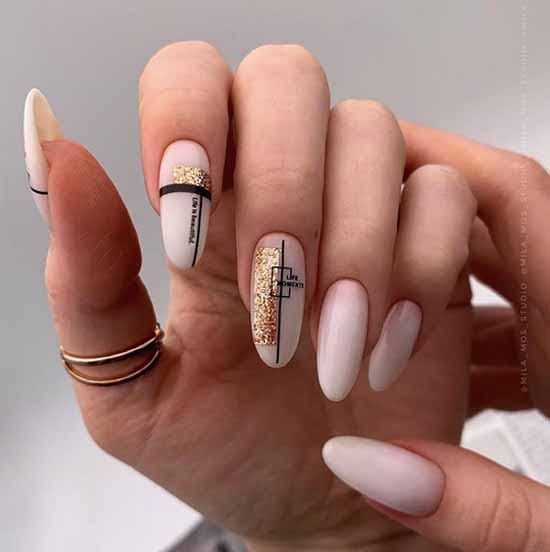 Нюдовые длинные ногти