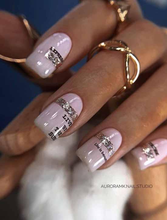 Нежный розовый маникюр с декором